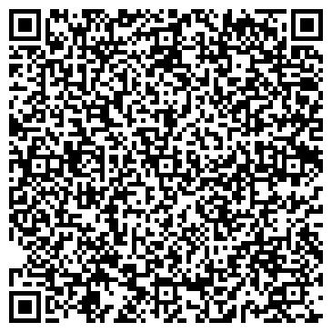 QR-код с контактной информацией организации СТАТУС ЮРИДИЧЕСКОЕ БЮРО, ООО