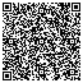 QR-код с контактной информацией организации КАЗТРАНСОЙЛ ЗАО