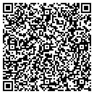 QR-код с контактной информацией организации АРТС