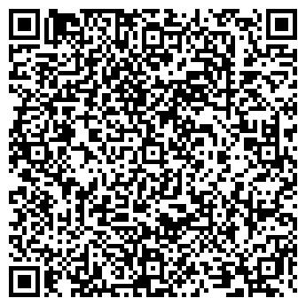 QR-код с контактной информацией организации ГАРАНТ-ИНВЕСТ, ООО