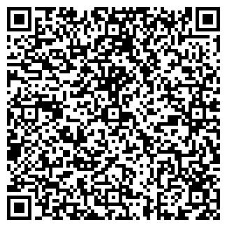 QR-код с контактной информацией организации КОНТО, ЗАО