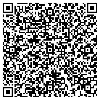 QR-код с контактной информацией организации КАЗЭЛЕКТРОМОНТАЖ-А ЗАО ДГП