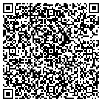 QR-код с контактной информацией организации ООО ЭКСПОФОРМА-CЕРВИС
