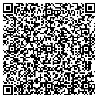 QR-код с контактной информацией организации АРТ-СОЮЗ, ООО