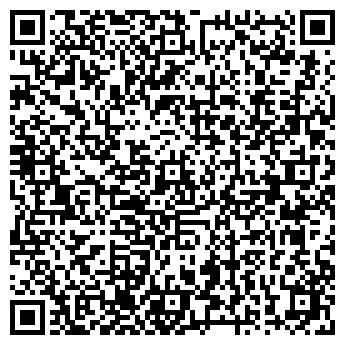 QR-код с контактной информацией организации А.С. ТЕХНОЛОГИЯ, ООО