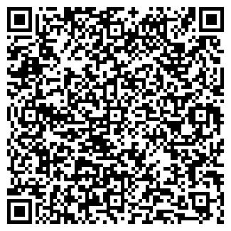QR-код с контактной информацией организации ЗАО БАЛТЭКСПО