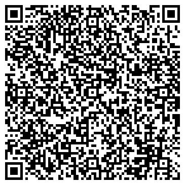 QR-код с контактной информацией организации КАЛУГИН И К ФИЛИАЛ В Г. Г.АСТАНА,