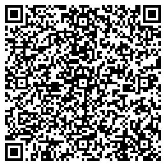 QR-код с контактной информацией организации ГРИТ, ЗАО