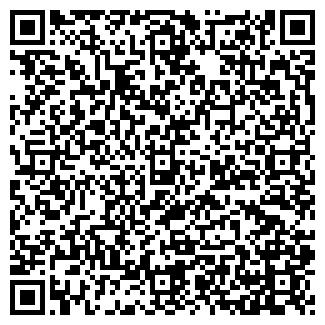 QR-код с контактной информацией организации ЛАНС ФИРМА, ООО