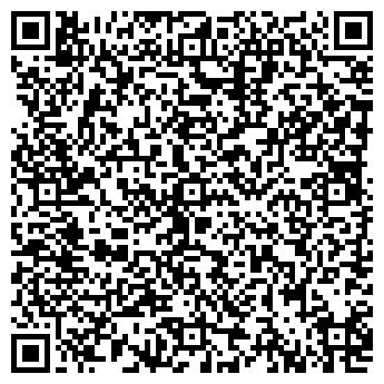 QR-код с контактной информацией организации С-ЛАЙТ, ООО