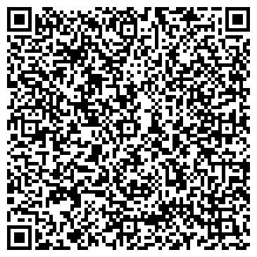 QR-код с контактной информацией организации ТРАНСТЕХ НЕВА ЭКСИБИШНС, ЗАО