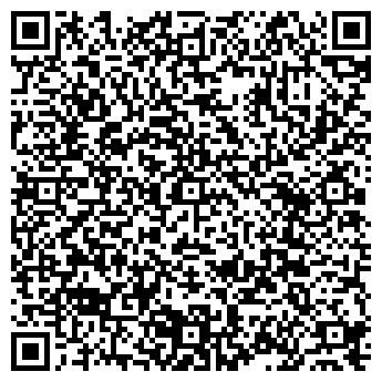 QR-код с контактной информацией организации ТРЭВЕЛЕКС, ЗАО