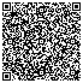 QR-код с контактной информацией организации ТРЭВЭЛЕКС, ЗАО