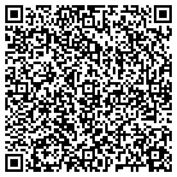 QR-код с контактной информацией организации ЦВЕТЫ ВЫСТАВОЧНЫЙ ЗАЛ
