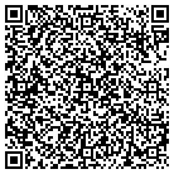 QR-код с контактной информацией организации ЭКСПОФОРМА-СЕРВИС