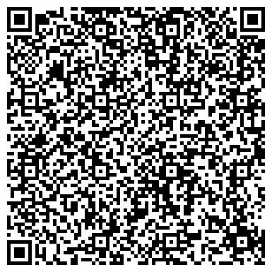 QR-код с контактной информацией организации ROCK-SUITE KALEVALA/РОК-СЮИТА КАЛЕВАЛА (ТРИБУНАЛ)