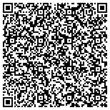 QR-код с контактной информацией организации GRAND HOTEL EMERALD (ГРАНД ОТЕЛЬ ЭМЕРАЛЬД)