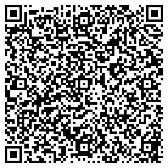 QR-код с контактной информацией организации ООО ВНЕШТЕРМИНАЛ-N