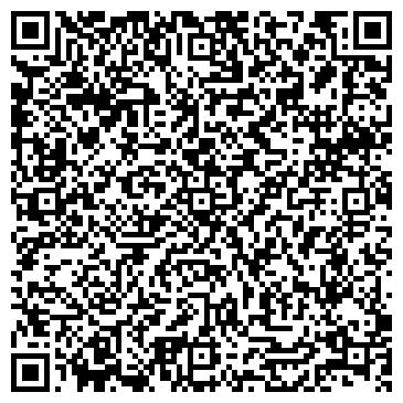 QR-код с контактной информацией организации РОСТЭК-СЕВЕРО-ЗАПАД, ЗАО