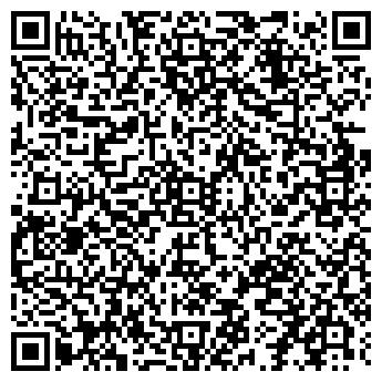 QR-код с контактной информацией организации ИЛИМ ЭКСИМ, ООО
