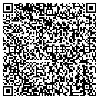 QR-код с контактной информацией организации ИСТРЕЙДЕР, ООО
