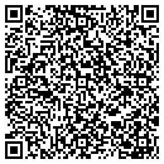 QR-код с контактной информацией организации ООО ОРХИДЕЯ