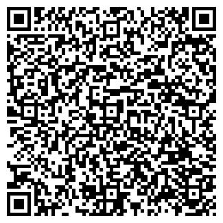 QR-код с контактной информацией организации ТРАНСЛЮКС