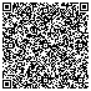 QR-код с контактной информацией организации ТРАНС-СИБИРСКИЙ ЭКСПРЕСС СЕРВИС, ООО
