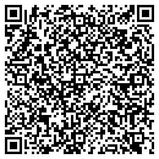 QR-код с контактной информацией организации ЗАО УСЛУГА-2