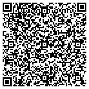 QR-код с контактной информацией организации ЖИЛКОМЭКСПЕРТ, ООО