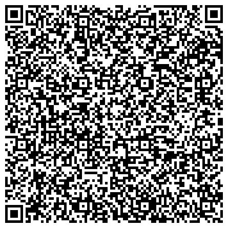 QR-код с контактной информацией организации СЕВЕРО-ЗАПАДНЫЙ РЕГИОНАЛЬНЫЙ ЦЕНТР СУДЕБНОЙ ЭКСПЕРТИЗЫ МИНИСТЕРСТВА ЮСТИЦИИ РОССИИ