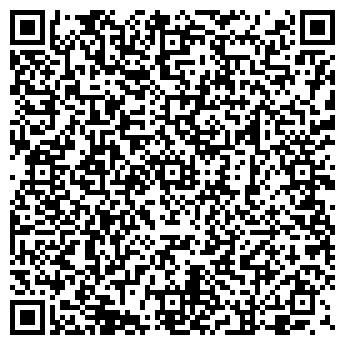 QR-код с контактной информацией организации MARINEX-ITS
