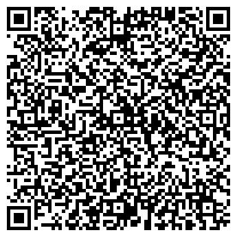 QR-код с контактной информацией организации АЛЬФА КОНСАЛТ