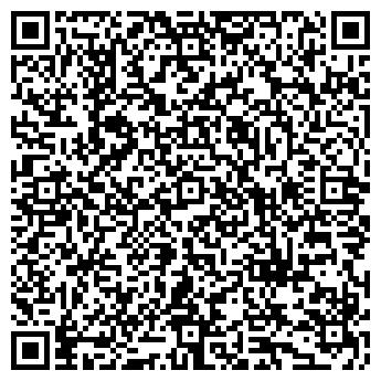 QR-код с контактной информацией организации БЮРО ЭКСПЕРТИЗ, ООО