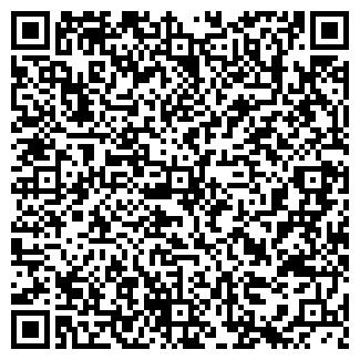 QR-код с контактной информацией организации РЕМСТРОЙ ОАО