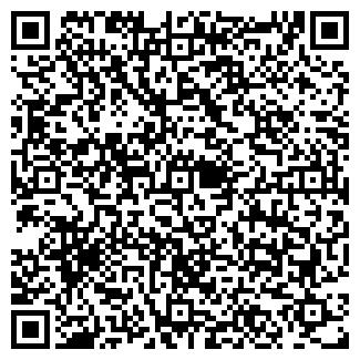 QR-код с контактной информацией организации СТРОЙ-МАРКЕТИНГ