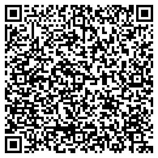QR-код с контактной информацией организации АВАРКОМ, ООО