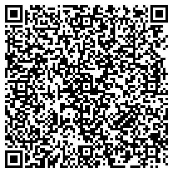 QR-код с контактной информацией организации 1ЮСТИЦ КОЛЛЕГИЯ
