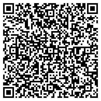 QR-код с контактной информацией организации TVIN