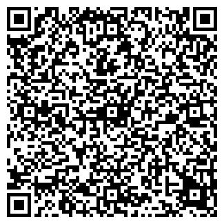 QR-код с контактной информацией организации АМЕРОИД