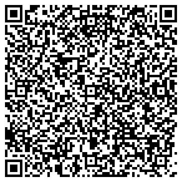 QR-код с контактной информацией организации ПЕРВОЕ ЮРИДИЧЕСКОЕ АГЕНТСТВО, ООО