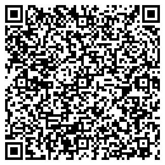 QR-код с контактной информацией организации РОСРЕГИСТР