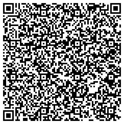 QR-код с контактной информацией организации ООО Юридическая фирма «Центр Регистрации Бизнеса»
