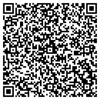 QR-код с контактной информацией организации ЭЛАЙ, ООО