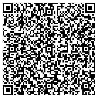 QR-код с контактной информацией организации ФУДМАСТЕР НС КОМПАНИЯ ТОО