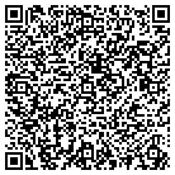 QR-код с контактной информацией организации ЛЕНТЕСТ, ООО