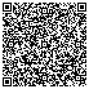 QR-код с контактной информацией организации ПРОФИ-ЛОГИСТИК, ООО