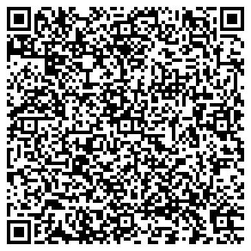 QR-код с контактной информацией организации ТЮФ ИНТЕРНАЦИОНАЛЬ РУС