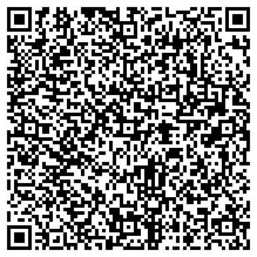 QR-код с контактной информацией организации 1 ЮСТИЦ-КОЛЛЕГИЯ, ООО