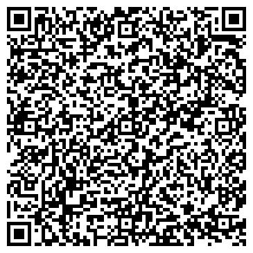 QR-код с контактной информацией организации ИНТЕРИНТЕЛЛЕКТ-СЕРВИС, ООО
